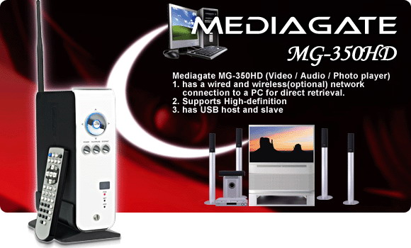 hi-definition player MediaGate MG350HD.image
